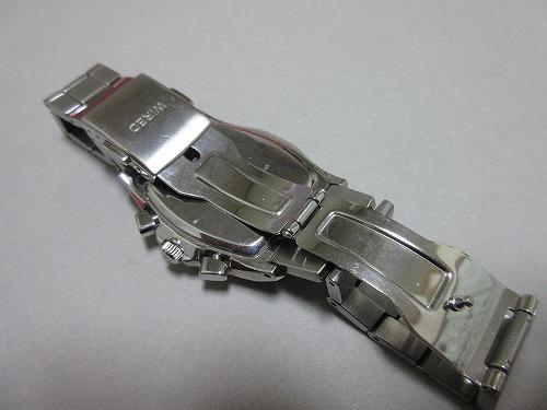 Blue Magic watch polishing(3)