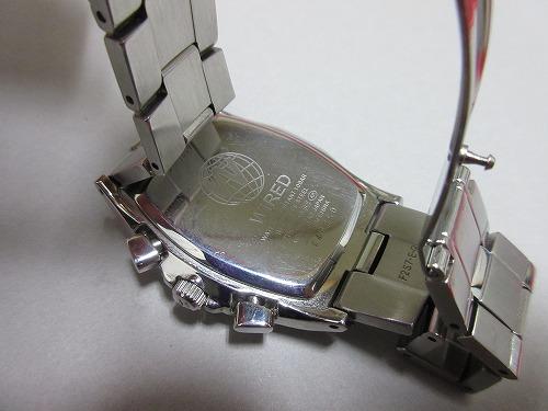 Blue Magic watch polishing(4)