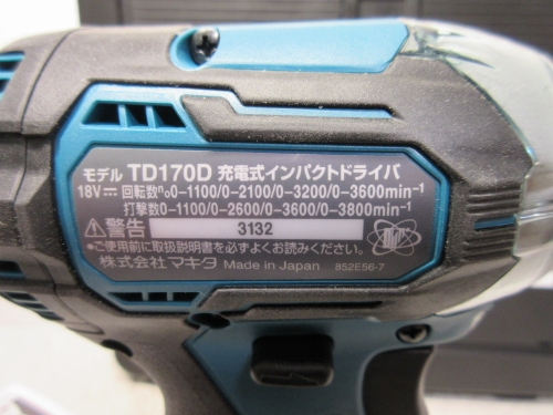 TD170DRGX (5)