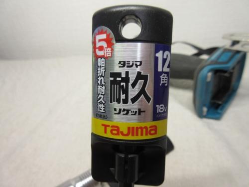 tks-t21 (4)