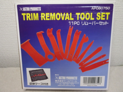 Trim Remover (1)