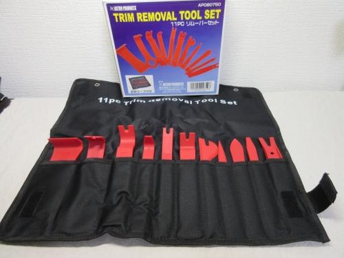 Trim Remover (3)