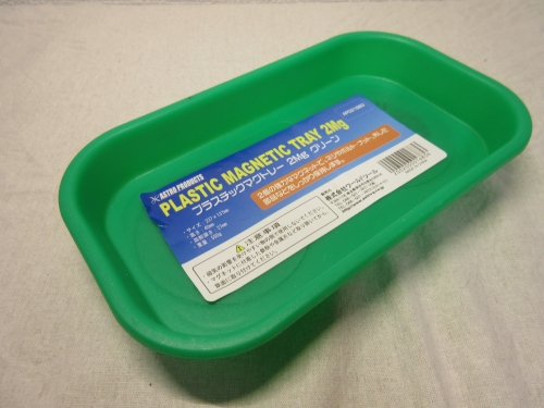 Magnet tray (1)