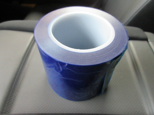 Protection tape (2)