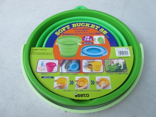 iseto-bucket (3)