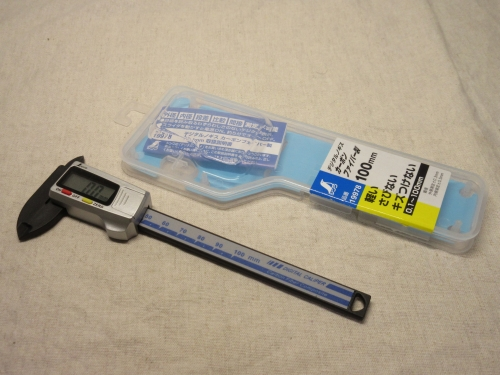 digital-calipers-1