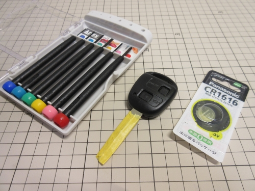 replace-the-keyless-battery-1